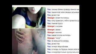 webchat #78 slave teen and my dick